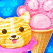 宠物冰淇淋店