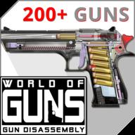 枪支世界枪支拆卸