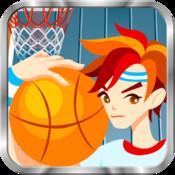 篮球是一个幻想
