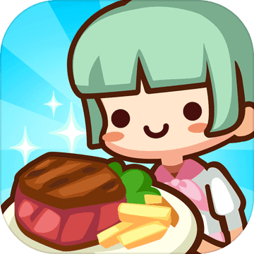美食小厨神:星级料理
