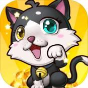 疯狂合体猫安卓下载