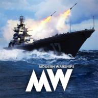 现代战舰最新版