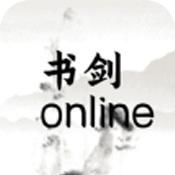 书剑online