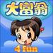 大富翁4HD 中文版 Richman 4 Fun HD