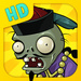 植物大战僵尸HD Plants vs. Zombies HD