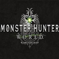 怪物猎人世界