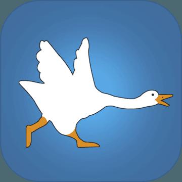 捣蛋鹅之大鹅模拟器