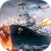 第七舰队 1.0