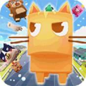 盒子猫大冒险 1.0