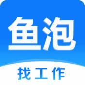 鱼泡网ios版 2.4.1