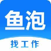鱼泡网app下载