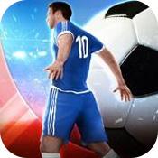 足球宿敌ios版免费版