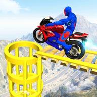 坡道自行车特技2021