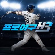 职业棒球H3