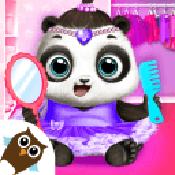 熊猫城饲养员