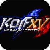 拳皇15手机正式版