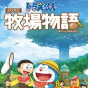 哆啦A梦牧场物语手机版