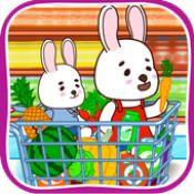 动漫兔子儿童超市