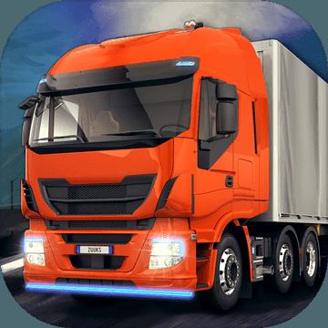 卡车模拟器2017