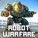 机器人战争