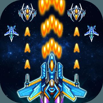 星空战机ios版