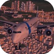 真实飞行模拟