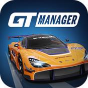 GT赛车经理人ios版中文汉化版