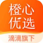 橙心优选官方下载