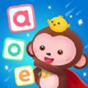 小猴萌奇拼音
