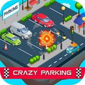 疯狂的停车场