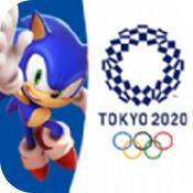 马里奥与索尼克在2020东京奥运会