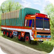Cargo Truck Driving Games