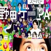 野田游戏派对手机版