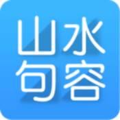 句容山水网手机版