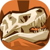 恐龙探索2