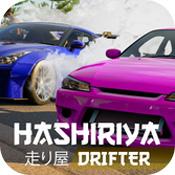Hashiriya官网正式版
