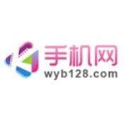 喝茶影视官方网站