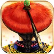 九品芝麻官app下载
