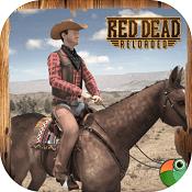 死亡西部:红色重装