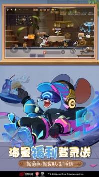 猫和老鼠果盘版截图5