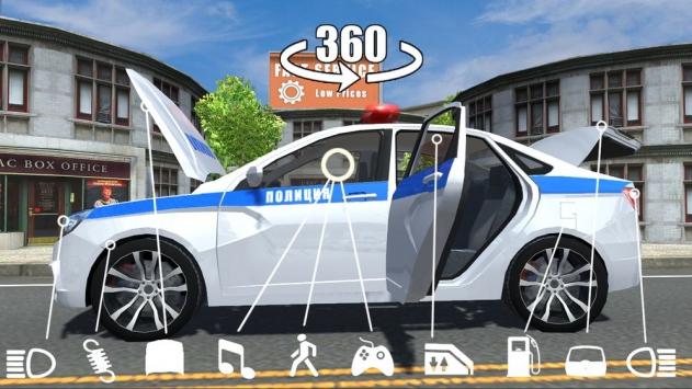 俄罗斯汽车模拟器截图2