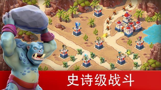 玩具塔防幻想世界截图2