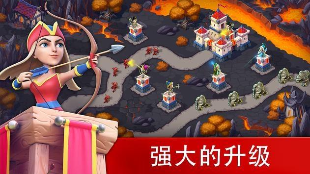 玩具塔防幻想世界截图3