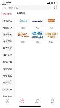 浦惠到家app下载截图2