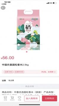 浦惠到家app下载截图3