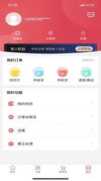浦惠到家app下载截图4