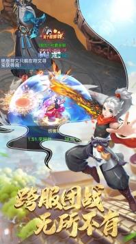 九州仙剑录截图3