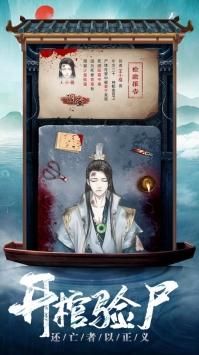 京城女神捕截图3