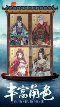 京城女神捕截图5