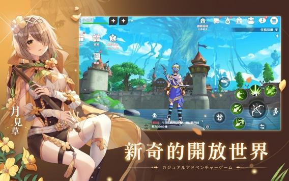 星之梦幻岛截图4